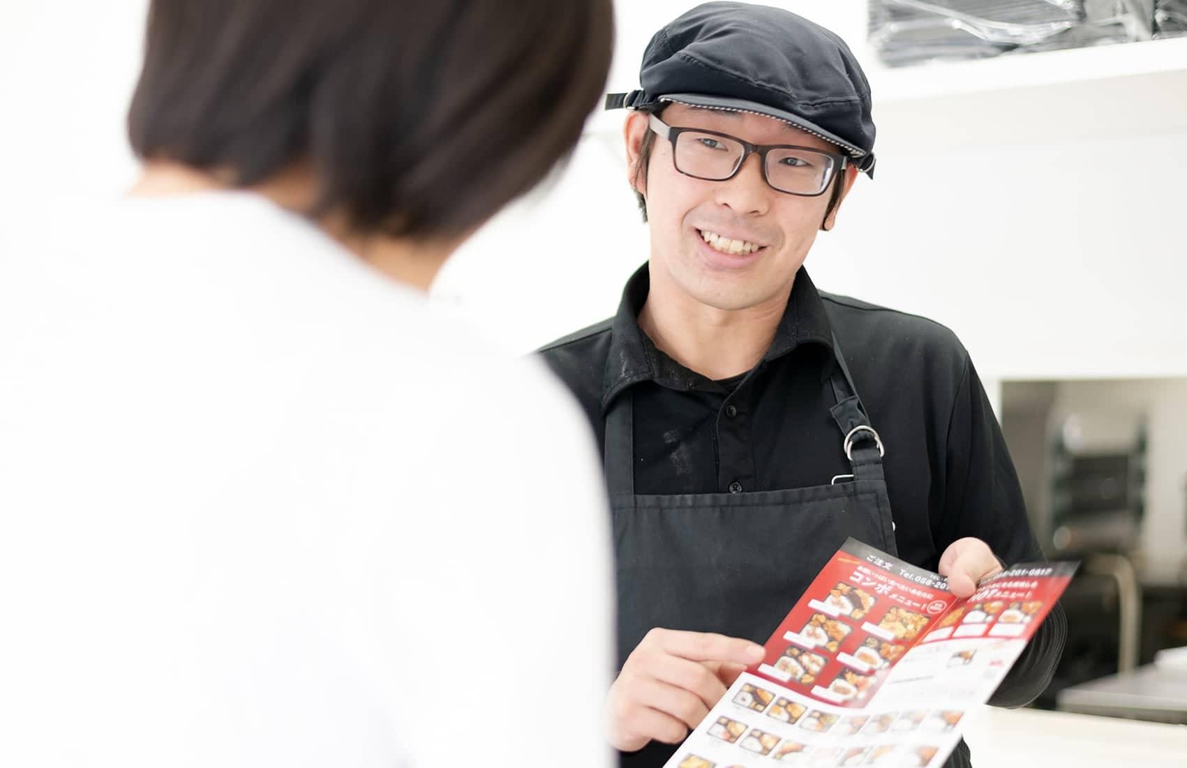 GKのお弁当屋さん