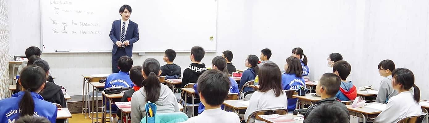 GKの進学塾