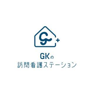 GKの訪問看護ステーション 看護師(正社員)